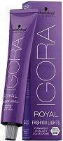 Schwarzkopf Igora Royal Fashion Lights L-33 Matt Extra 60 ml