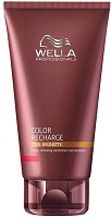 Wella Color Recharge Cool Brunette Conditioner 200 ml