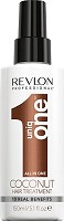 Revlon Professional Uniq One Coconut 150 ml
