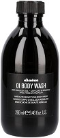 Davines OI - Body Wash 280 ml